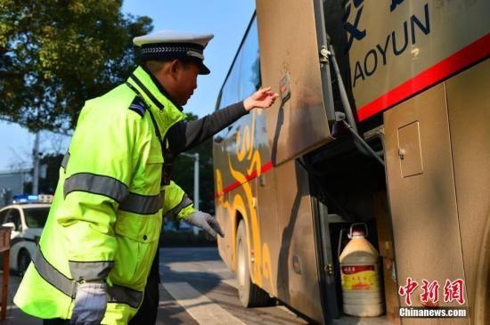 官方:2020年基本建成危险货物道路运输安全监管系统