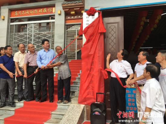图为东兰民间铜鼓收藏馆揭牌。