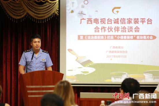 图为南宁市12315消费者投诉举报中心副主任韦华通报相关情况。