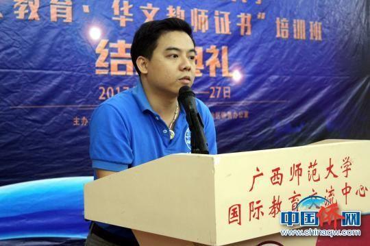 来自越南的培训班学员代表张公黎煌发言。 陆汉宝 摄
