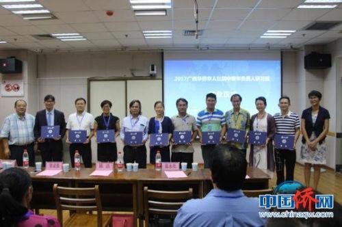 图为与会嘉宾为学员颁发结业证书。 林浩 摄