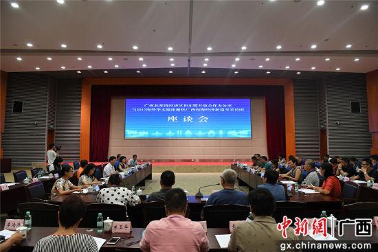 海外华文媒体代表参访广西北部湾经济区和东盟开放合作办公室。俞靖 摄