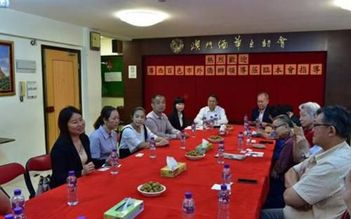 百色市外侨系统代表团与澳门缅华互助会座谈交流
