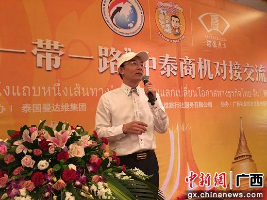 中国-东盟礼仪大赛组委会副主席林涌泉致辞。