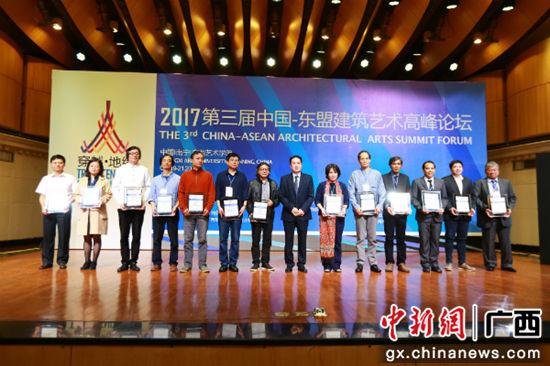 广西艺术学院院长郑军里教授为演讲嘉宾颁发证书。
