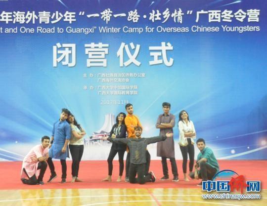 图为印度舞蹈演出 林浩 摄