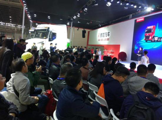乘龙H5全国上市发布会现场。