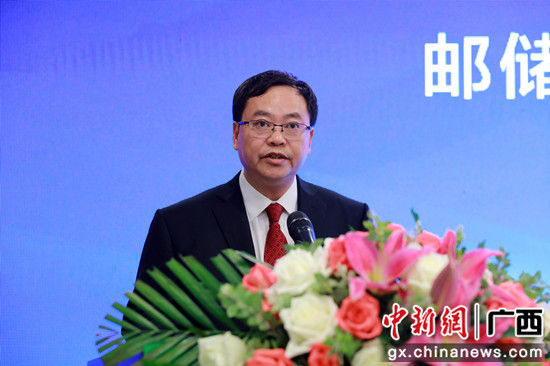 1.邮储银行广西区分行新闻发言人白庆元纪委书记发言。