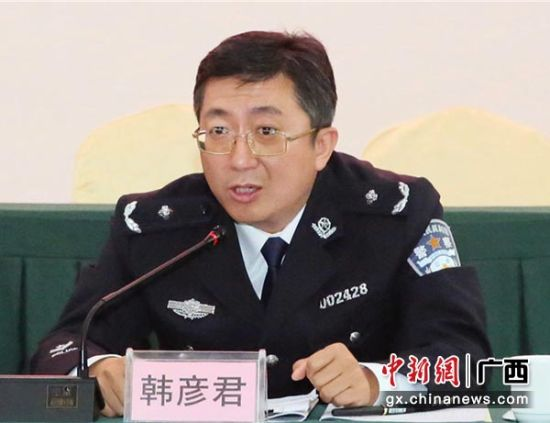 国家林业局森林公安局治安处处长韩彦君出席会议。罗涛 摄