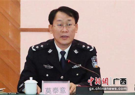 广西森林公安局党委书记、局长莫泰意作讲话。罗涛 摄