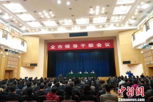 11月14日,广西桂林市召开全市领导干部会议。 赵琳露 摄
