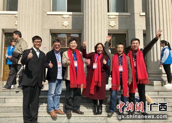 广西大年夜学启动建校90周年校庆倒计时1周年活动