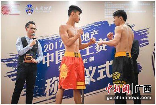 图二为即将参加垫场赛的沈志勤和胡荣欣(图右着黑裤者)。赛事组委会供图