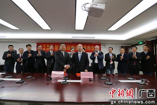 【配图】玉柴股份与金龙集团签订新能源产品战略合作协议