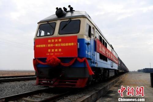 图为广西首趟中欧班列开行。 俞靖 摄