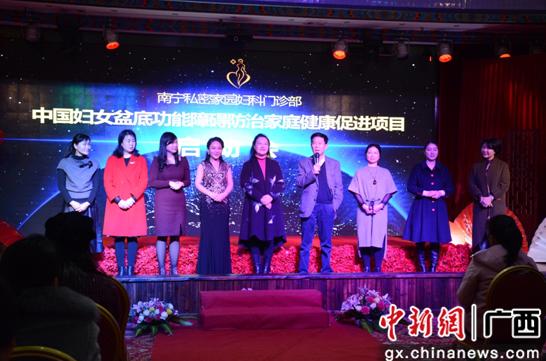 何旭博士为中国妇女盆底功能障碍防治家庭健康促进项目启动会发表感言。