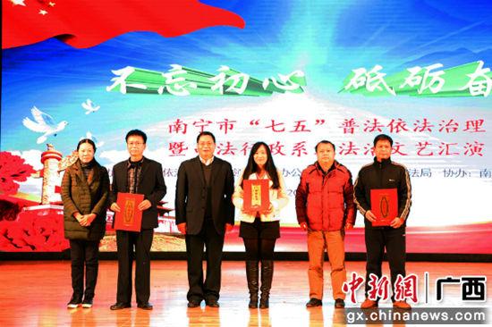 区司法厅、市司法局、市妇联领导为获得二等奖的节目代表颁奖。
