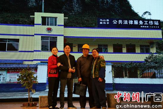 南宁市司法局 小品《我们是一家人》3。