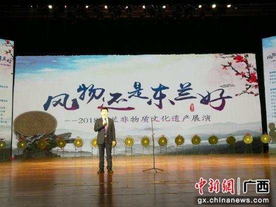 图为东兰县委书记黄贤昌致辞。