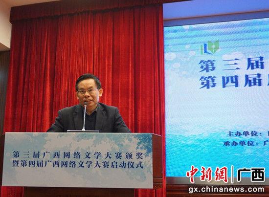 广西出版传媒集团有限公司党委副书记、总编辑、副总经理曹光哲致辞。