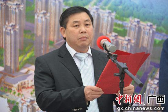 图为 广西华发集团钦州市华发地产有限公司董事长朱明致辞 (2)
