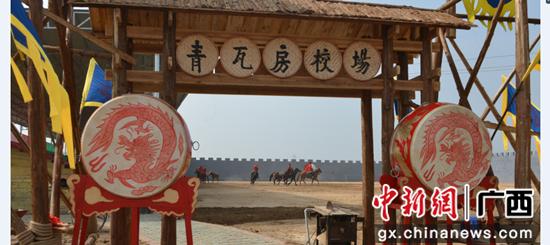 图一为大型马战实景剧《青瓦房往事——邕江风云》演出地。