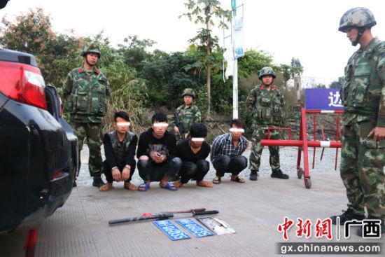 边防官兵查货的四名吸毒嫌疑人。