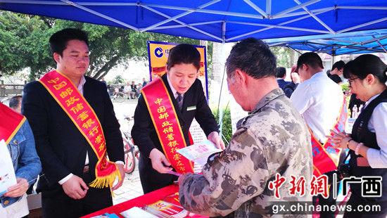 """邮储银行崇左市分行积极参与3.15国际消费者权益日""""宣传活动。"""