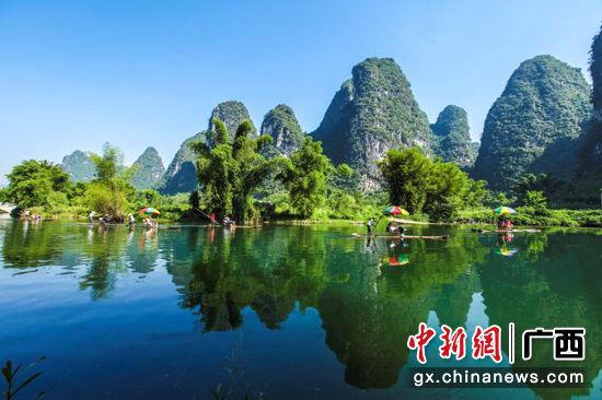 图为阳朔县遇龙河景区。阳朔县委宣传部提供。