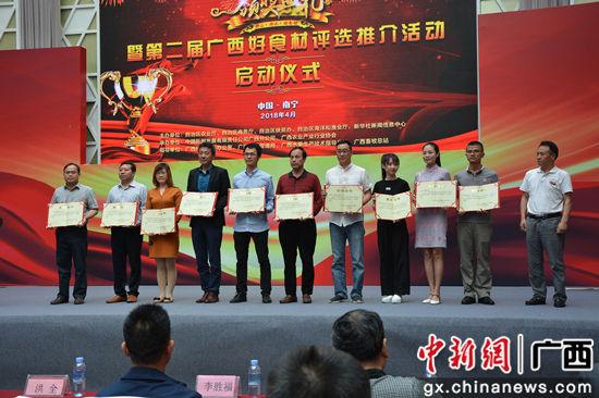 广西十大好茶获奖企业代表上台领奖。
