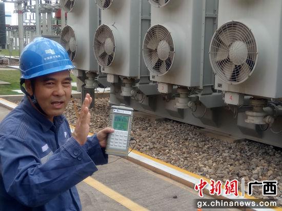 图测试变电站辐射值。