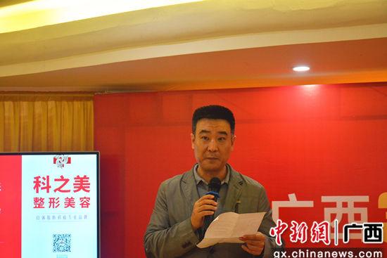 超体广西地区负责人陈昱霖总经理致辞。