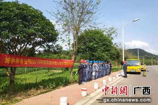柳州供电局积极做好汛期各项电力保障工作。