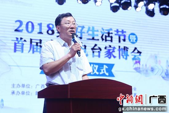 广西人民广播电台副台长——曹兵先生为大会致辞。