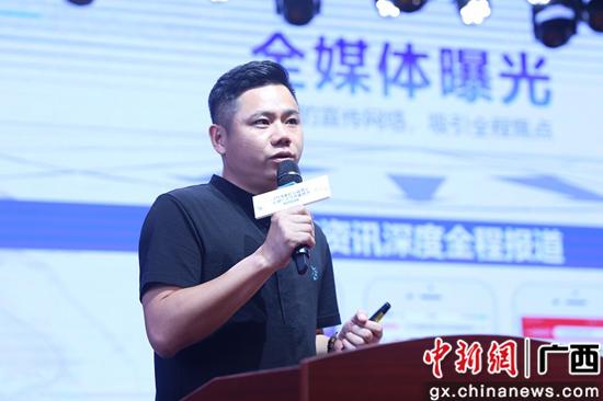 南宁久品文化传播有限公司总经理――林子大先生对项目进行推介。 杨琪玉 摄