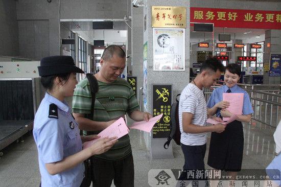 向过往人员发放宣传资料。广西新闻网通讯员 彭志刚 摄