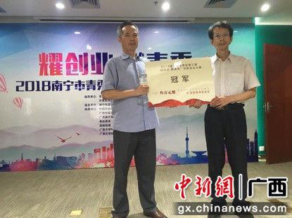 获得冠军的项目负责人与颁奖评委进行合影。 主办方供图