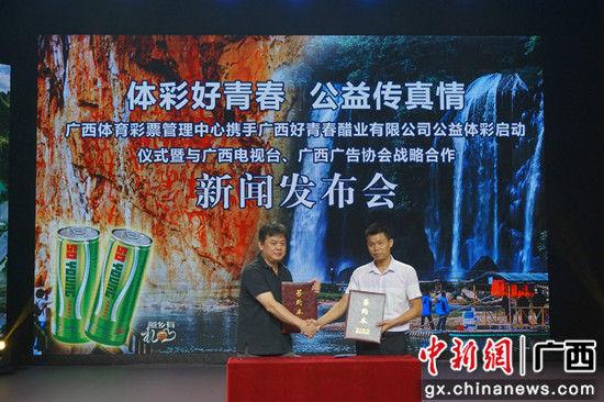 广西好青春醋业与广西电视台现场签约。