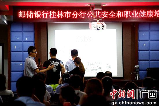 邮储银行桂林市分行员工现场体验针灸按摩