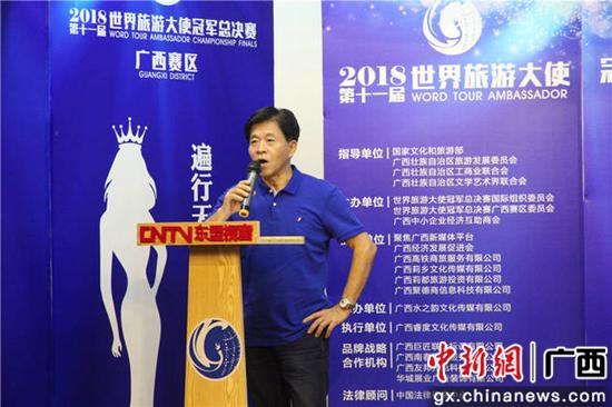 图为原自治区政协副秘书长 李舒林先生致词