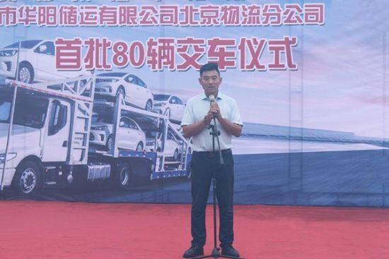 华阳储运北京物流分公司总经理单龙先生