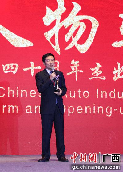 晏平作为内燃机行业获奖代表发言。