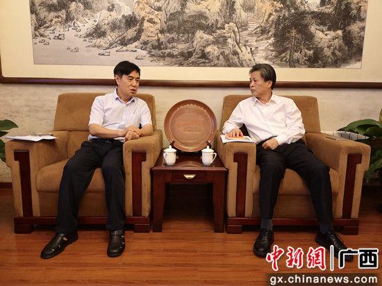 中国—东盟中心牵手广西国际文化交流中心共促人文交往