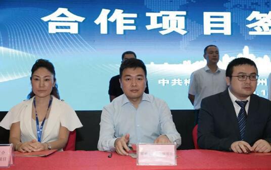 融创中国西南区域集团广西公司与柳州市人民政府签订《柳州螺蛳粉特色小镇项目》。