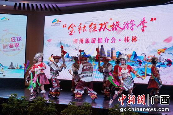柳州旅游推介代表团带来的少数民族舞蹈。欧惠兰 摄