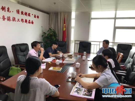 《瑶族归侨社会研究》发行 展华侨林场历史和新貌