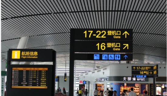 """南宁机场启用""""无纸化""""便捷出行服务 旅客可凭二维码登机"""