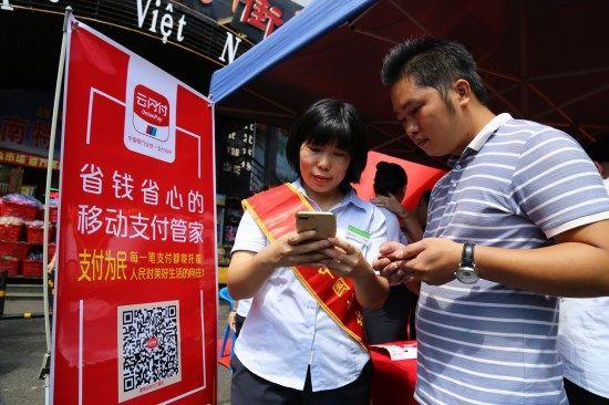 商圈启动当天,国际批发市场的商户及消费者就用上了便捷的移动支付工具。