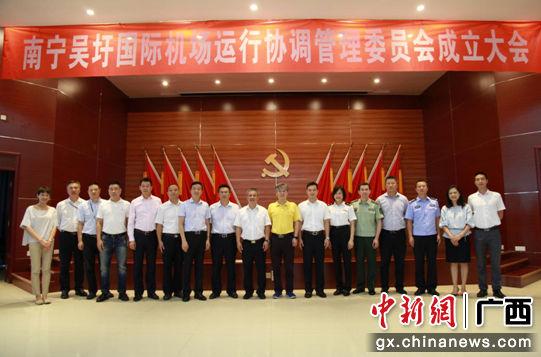 运管委委员及列席委员合影。