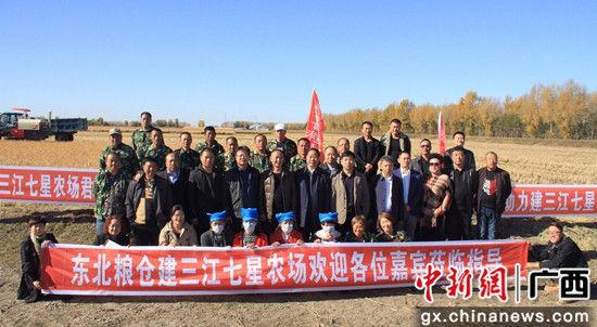 部分与会专家客户代表和农场职工合影。